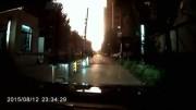 Exploze Tianjin Port natočená palubní kamerou