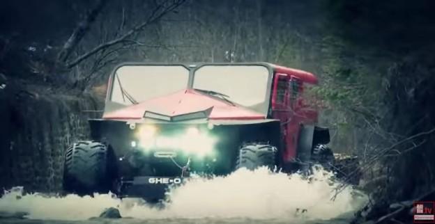 Ghe-O Rescue - záchranář