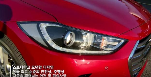 Nový Hyundai Elantra na videu