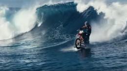 motorka-surfuje