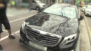 Demolice Mercedesu S 63 AMG golfovou holí